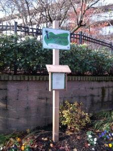 poetrypost